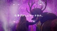 求人検索エンジン・Indeed のCM『チョッパー 助手 バイト』篇より