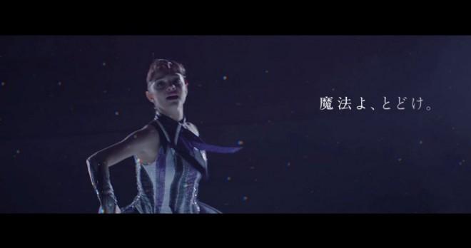 新CM『マギアレコード 魔法少女まどか☆マギカ外伝』より