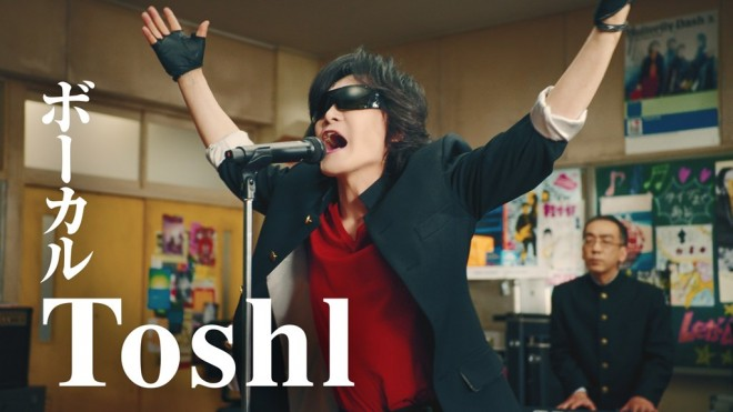 『Y!BAND』を結成したロックアーティストのToshl