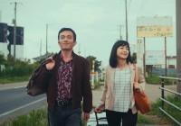 『日本ボロ宿紀行』(テレビ東京ほか)(C)「日本ボロ宿紀行」製作委員会
