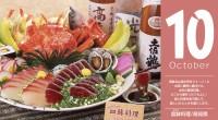 2005年の『いわさきカレンダー』より「日本各地の名物料理」