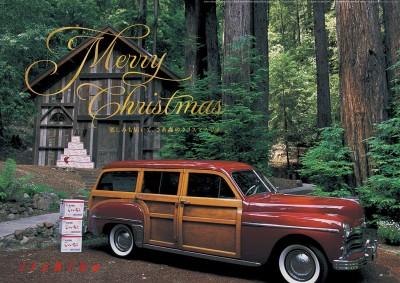「いいちこ」2015年クリスマスのポスター