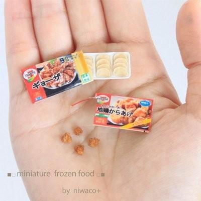 【冷凍餃子と冷凍唐揚げ】制作&写真:にわこ