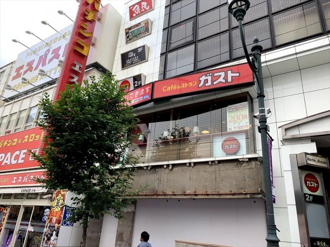 ガスト 赤坂見附店