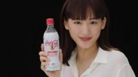 新CM『コカ・コーラ プラス 新つぶやき』篇より
