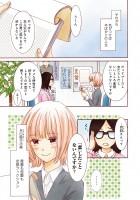 『文学処女1巻』中野まや花(3/38)