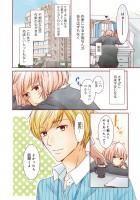 『文学処女1巻』中野まや花(4/38)