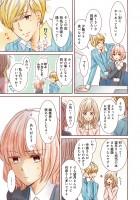 『文学処女1巻』中野まや花(5/38)