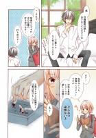 『文学処女1巻』中野まや花(14/38)