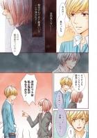 『文学処女1巻』中野まや花(17/38)