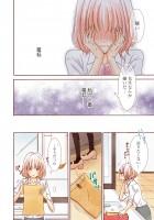 『文学処女1巻』中野まや花(36/38)