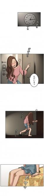 『女神降臨』yaongyi(9/17)