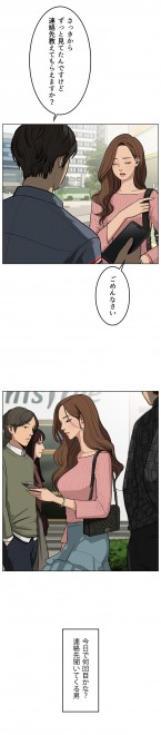 『女神降臨』yaongyi(17/17)
