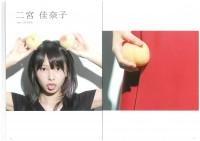 2014年 岡山美少女図鑑 桜井日奈子