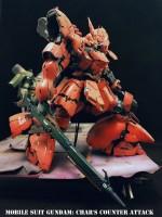 作品:機動戦士ガンダム 逆襲のシャア サザビー 制作:SOWA(@akiaki19815656)