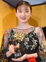 『2019年エランドール賞』で新人賞を受賞した永野芽郁