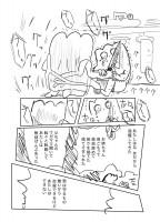 髪の毛切るのが未だに苦手だ(3/4)