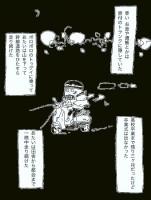 拝啓 母ちゃん、ゲイに生まれてごめんなさい(5/8)