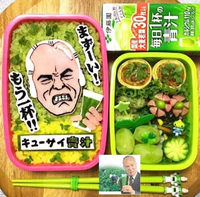 「旦那の苦手な野菜をふんだんに取り入れた『愛憎』たっぷり緑弁当です」