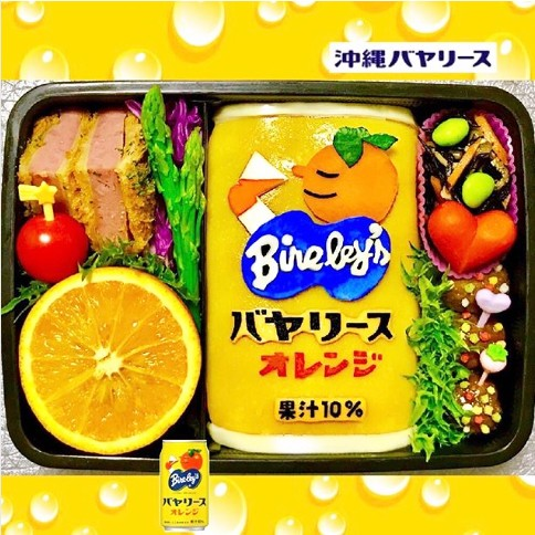 デザートがオレンジの日。缶の中は…オムライス。制作&写真/まこつ