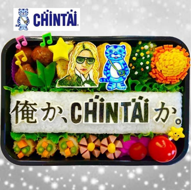「俺か、CHINTAIか。」のCMでおなじみのROLAND 制作&写真/まこつ