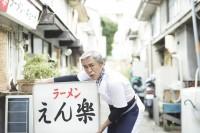 大杉漣さんが務めたラーメン屋「えん楽」の大将役を引き継いだ寺島進