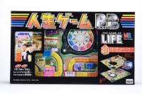 「人生ゲームBB(ブラック&ビター)」(平成15年)