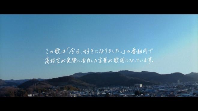 ソフトバンクとAbemaTVの恋愛番組『今日、好きになりました。』のコラボから誕生した第3弾「ウタコク」