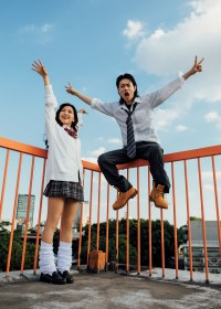 菅田将暉アニバーサリーブック『誰かと作った何かをきっかけに創ったモノを見ていた者が繕った何かはいつの日か愛するものが造った何かのようだった。』(ワニブックス刊)より