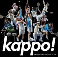 自身の主宰レーベル・SLENDERIE RECORDからリリース 藤井隆、 レイザーラモンRG、椿鬼奴による音楽ユニットLike a Record round! round! round!のシングル「kappo!」