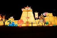 『チャイナランタンフェスティバル』で展示されている「万里長城 烽火諸侯」