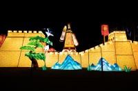 『チャイナランタンフェスティバル』で展示されている「万里長城 秦の始皇帝は万里長城を築く」