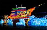 『チャイナランタンフェスティバル』で展示されている「帆を上げて出航!」