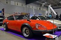 ニッサン フェアレディ240ZG(昭和48年式) 販売店/ヴィンテージ宮田自動車