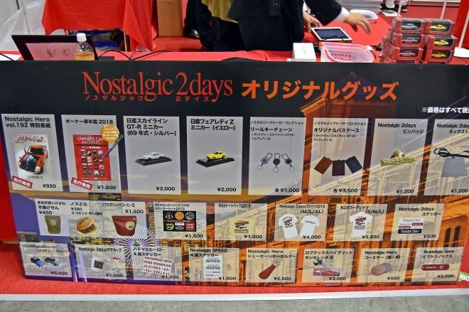 Nostalgic 2days オフィシャルショップ