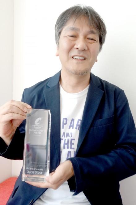 17年7月期「第9回コンフィデンスアワード・ドラマ賞」脚本賞の岡田惠和氏(NHK『連続テレビ小説ひよっこ』)