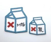 牛乳アレルギー表示ワッペン