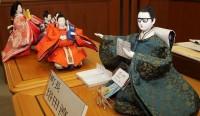 鳥取・日野町で住民票を交付するおひな様