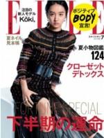 koki,『ELLE JAPON』 写真 操上和美/出典 エル・ジャポン2018年7月号