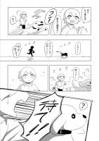 『無臭』3