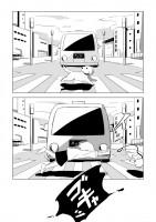 『無臭』4