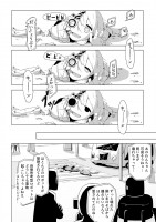 『無臭』6