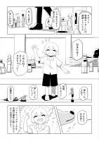 『無臭』7