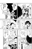 13話「さくりパイ」5/13