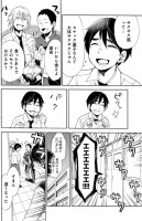 13話「さくりパイ」6/13