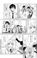 13話「サクリパイ」11/13