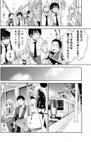 13話「さくりパイ」12/13