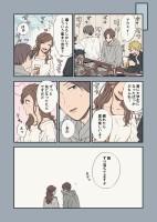 マンガ版『クールドジ男子』(8/10)  (C)Kokone Nata / SQUARE ENIX