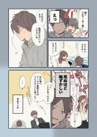 マンガ版『クールドジ男子』(9/10)  (C)Kokone Nata / SQUARE ENIX