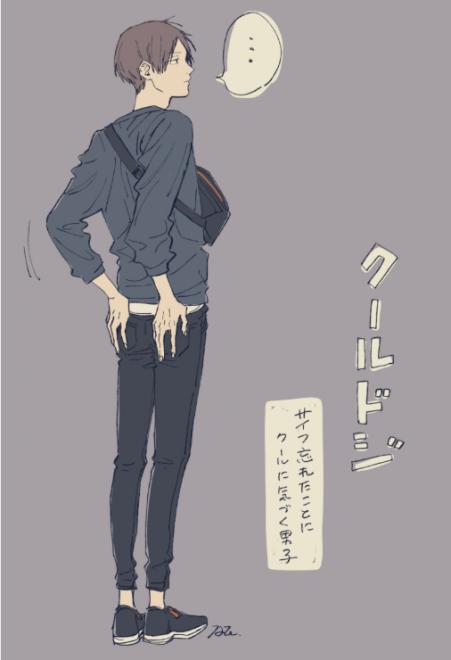 クールドジ男子  (C)Kokone Nata / SQUARE ENIX
